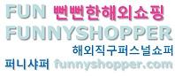 funnyshopper.com